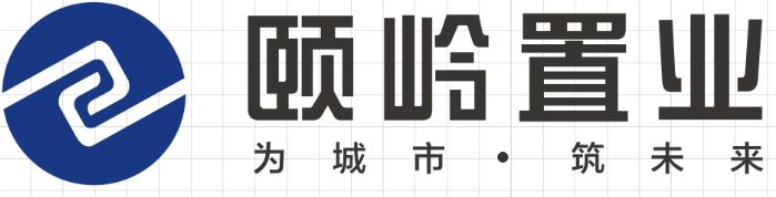 云南颐岭置业有限公司
