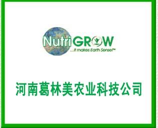 河南葛林美农业科技有限公司最新招聘信息