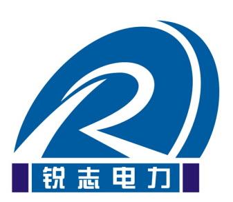 深圳市锐志电力技术有限公司