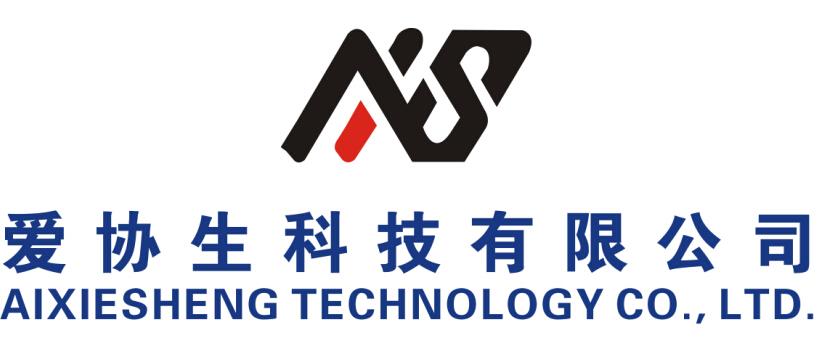 深圳市爱协生科技有限公司