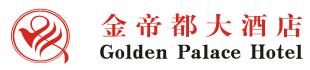 深圳金帝都酒店管理有限公司最新招聘信息