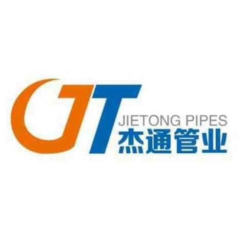 江苏杰通管业有限公司最新招聘信息