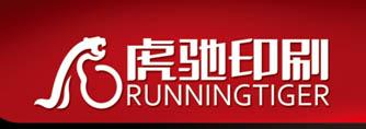 辽宁虎驰广告印刷有限公司最新招聘信息