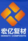 四川宏亿复合材料工程技术有限公司