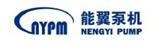 上海能翼泵机有限公司最新招聘信息