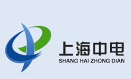 上海中电电子系统工程有限公司