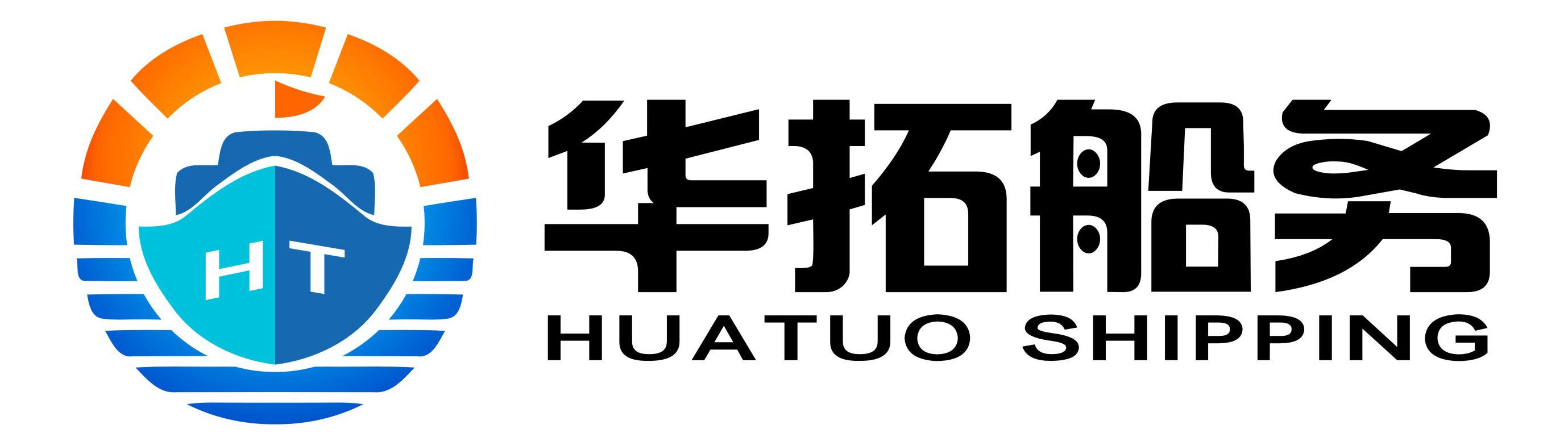 芜湖华拓船务有限公司-最新招聘信息