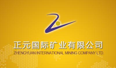 哈巴河金坝矿业有限公司