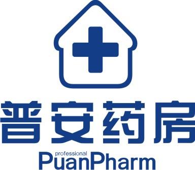 北京普安法玛西医药有限公司