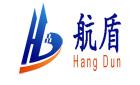 东莞市航盾消防科技有限公司
