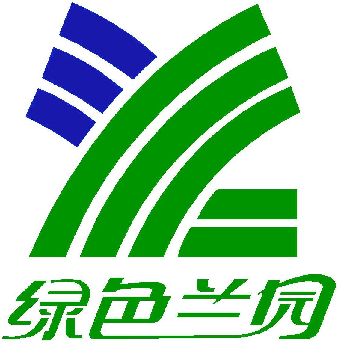 北京兰园绿化工程有限公司