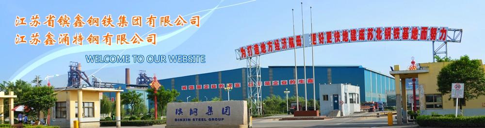 钢华玻璃花纹_江西哪里有旧矿工钢卖_江西玻璃钢