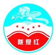 宁夏陇夏红清真食品股份有限公司