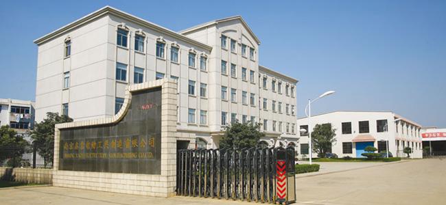 江苏永磁直流电机设计制造工程师招聘