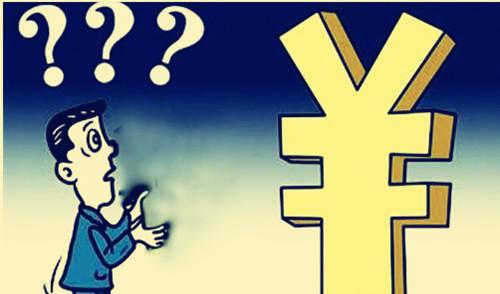入职前,该如何向hr确认薪酬福利?