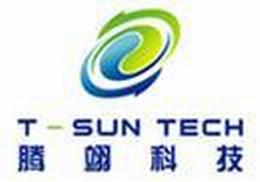 杭州腾翊科技有限公司