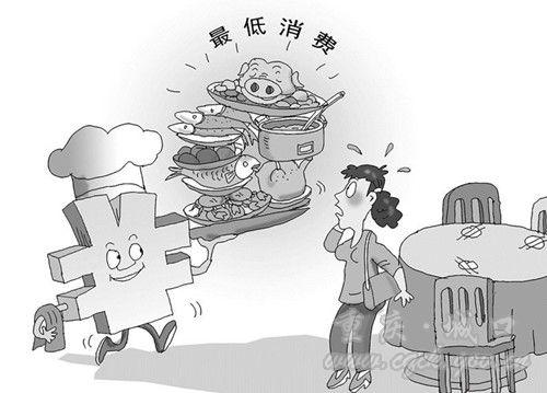 动漫 简笔画 卡通 漫画 手绘 头像 线稿 500_359