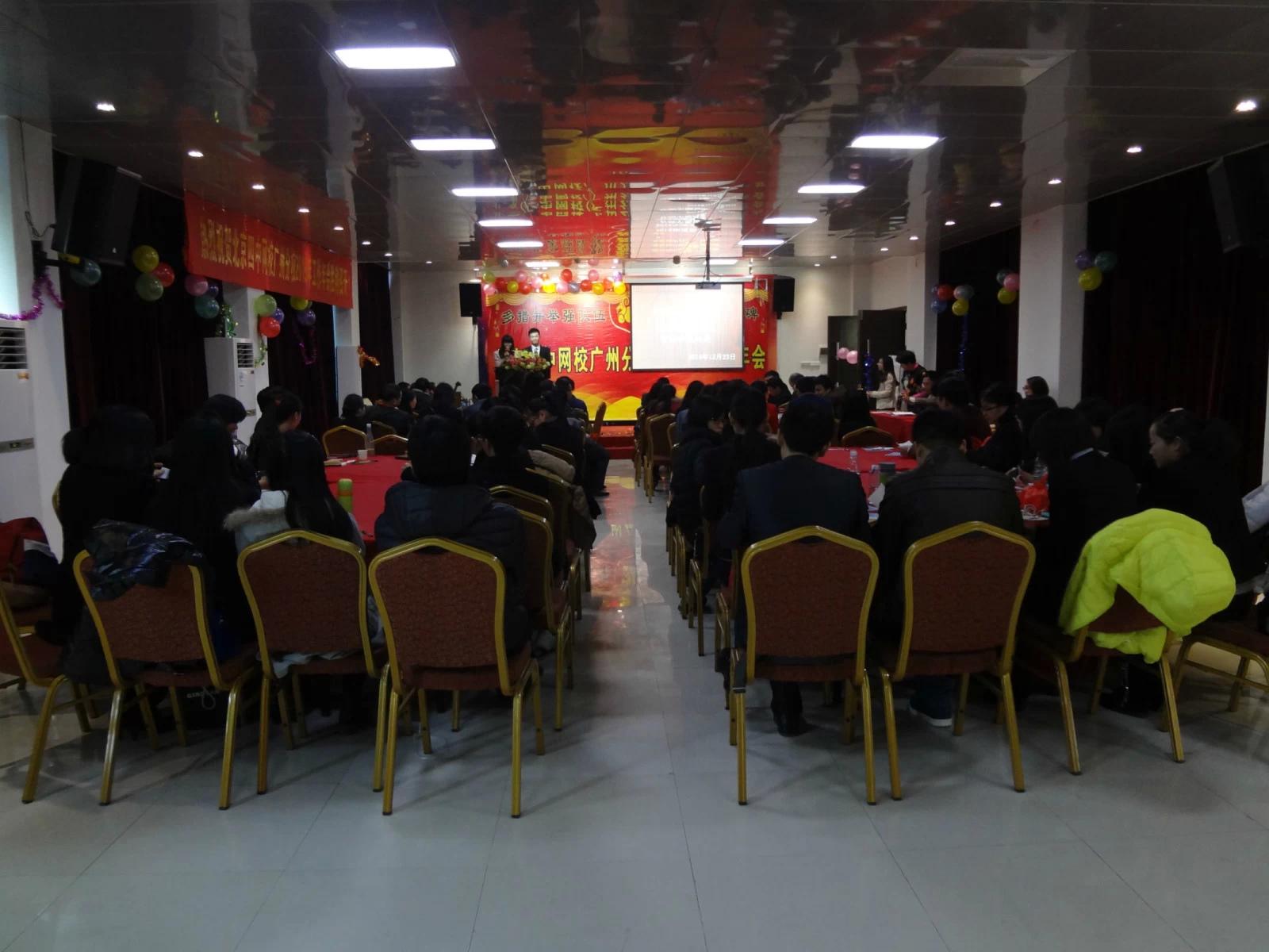 广州市荔湾区正见教育培训中心官网