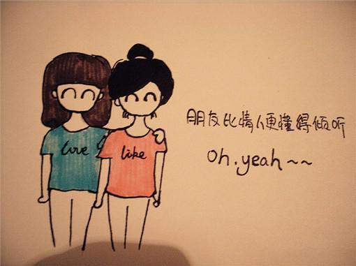 中国很好 英语_我很好英语_他们是很好的朋友英语