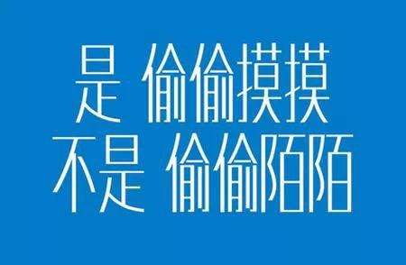 logo 标识 标志 设计 矢量 矢量图 素材 图标 450_294
