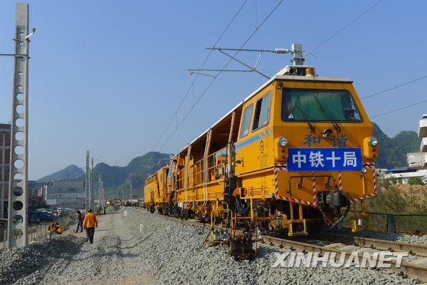 重庆至北京高铁1日首发