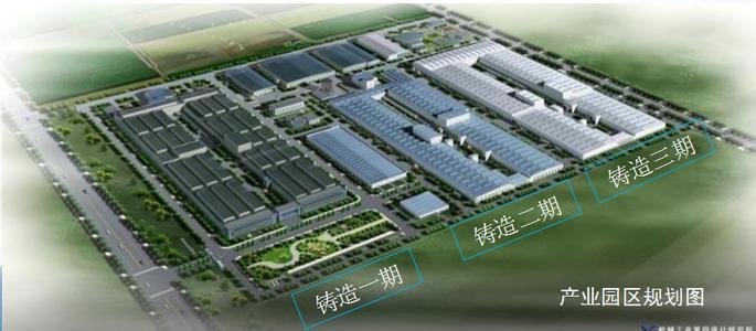铸造产业结构调整需优化-杨卫平的文章【一览职业