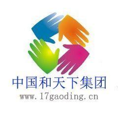 贵州启微时代科贸有限公司
