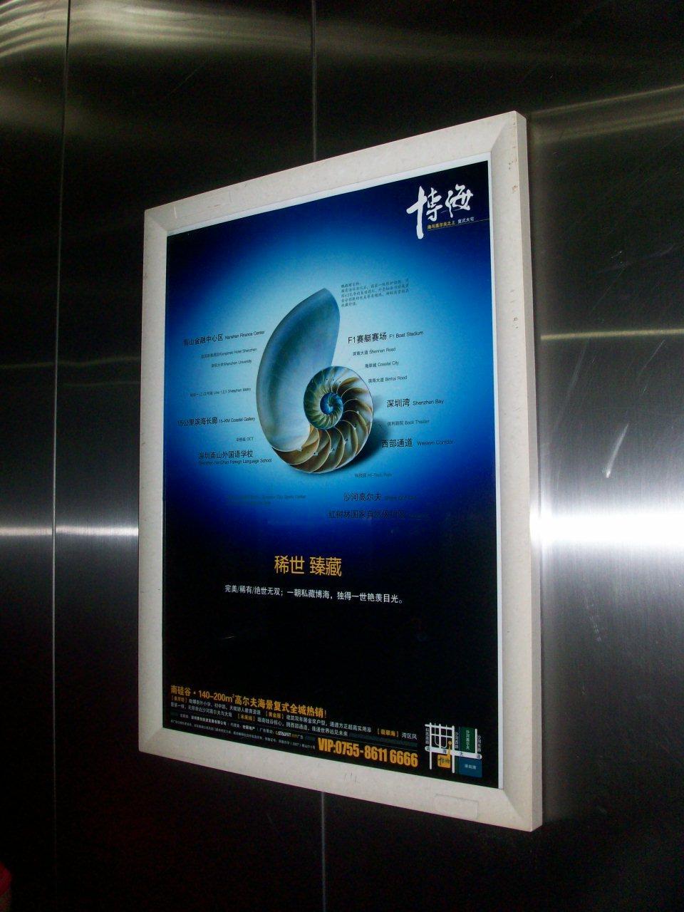 电梯行业-今日正能量