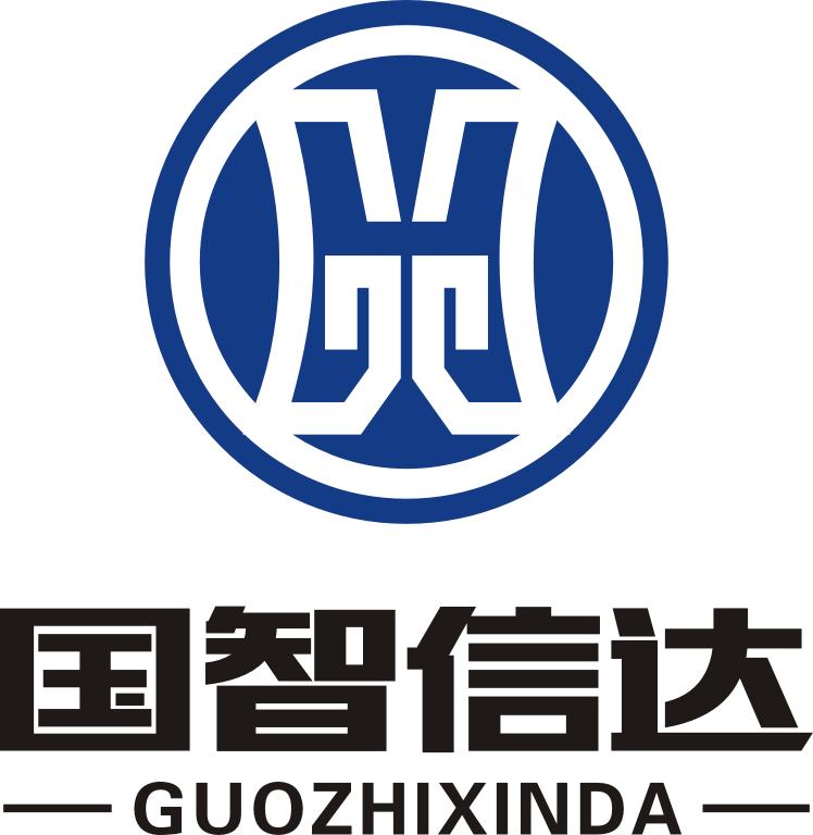 北京国智信达知识产权代理有限公司东莞分公司