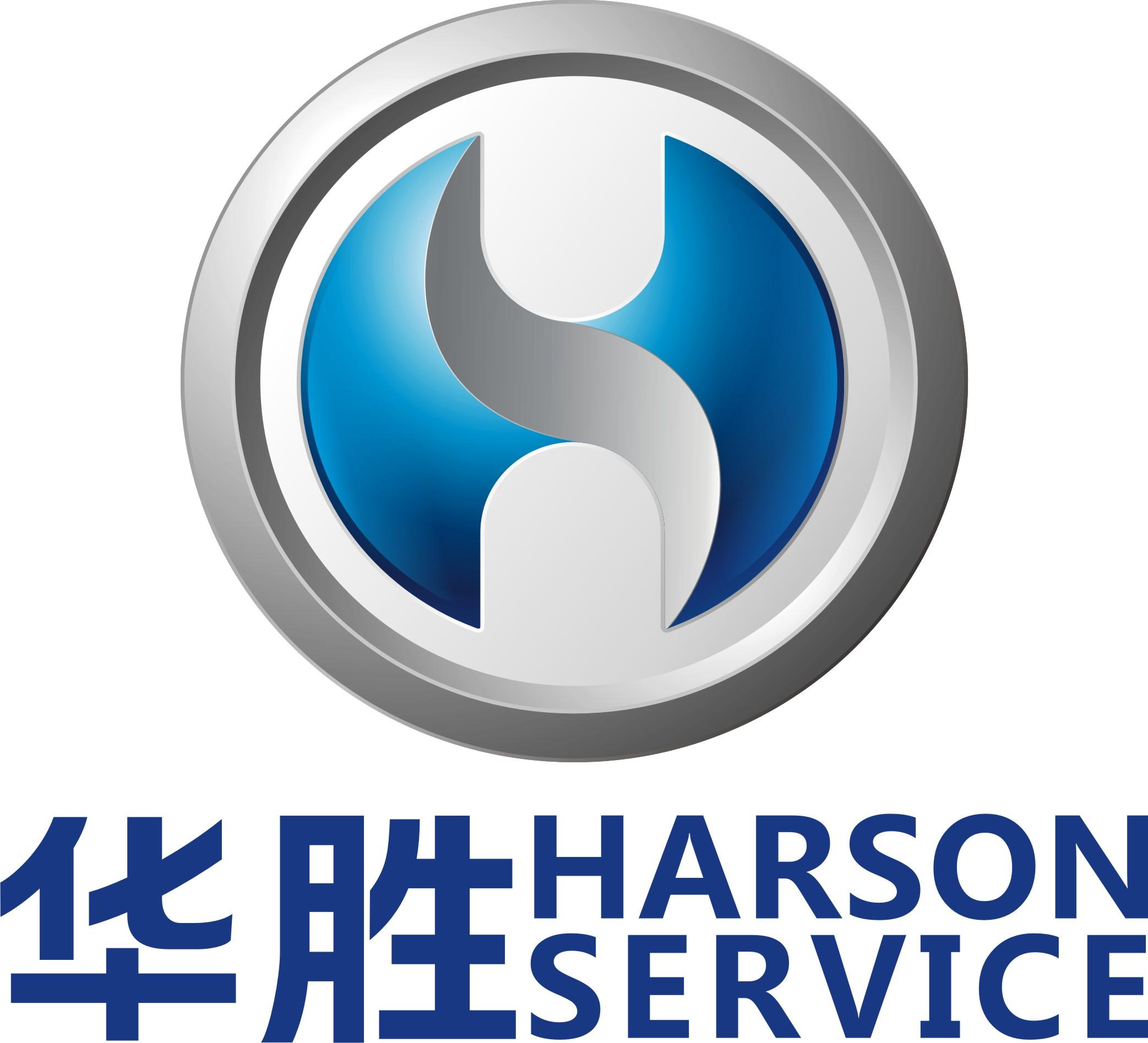 上海华聚汽车服务有限公司