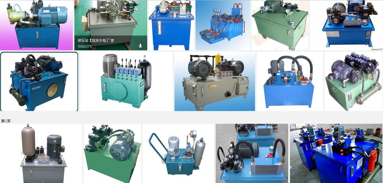 站和蓄能器站等几部分,各部分间按照液压系统原理中确定的油路关系图片