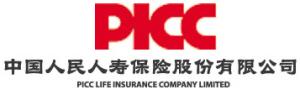 中国人民人寿保险股份有限公司南京中心支公司