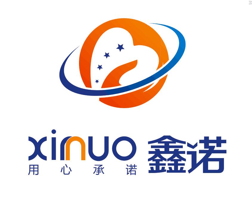 西安鑫诺知识产权代理有限公司