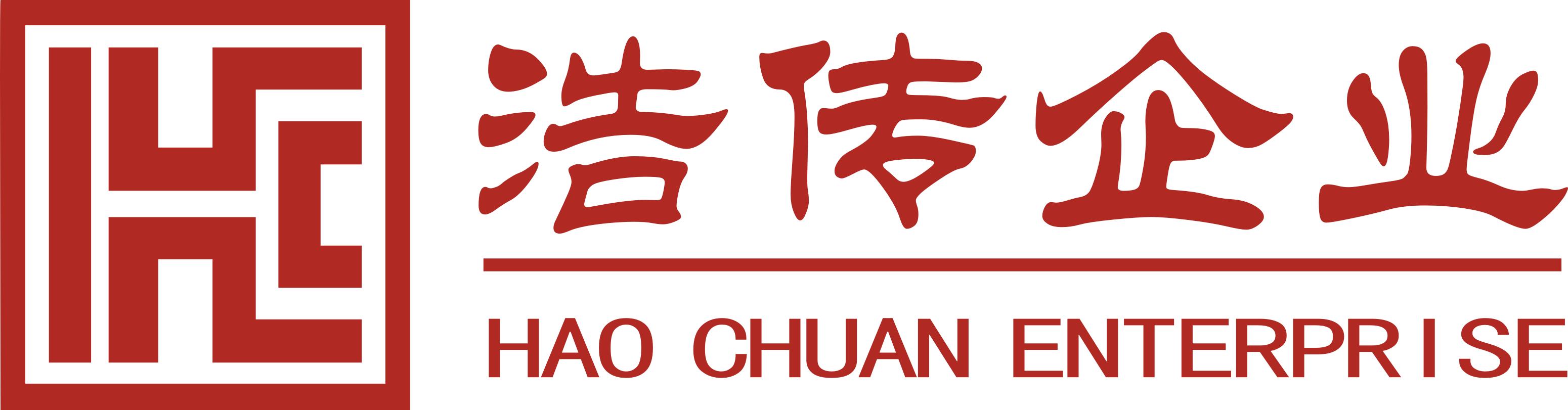 佛山市浩传管理服务有限公司上海第二分公司