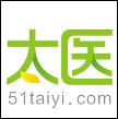 广州太医健康科技有限公司