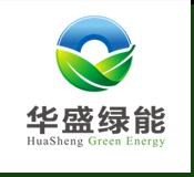 青岛华盛绿能农业科技有限公司