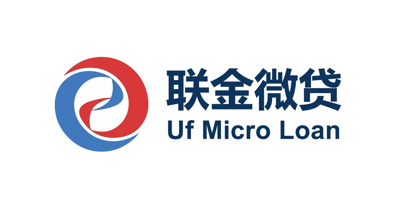 深圳联合金融小额贷款股份有限公司