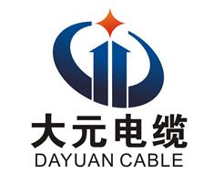 洛阳大元电缆有限公司
