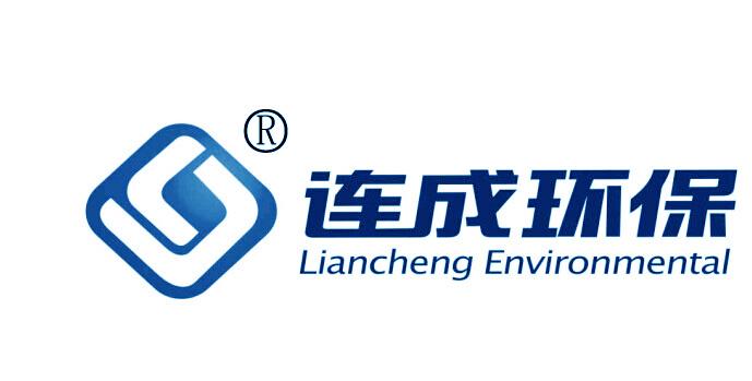 浙江連成環保科技有限公司