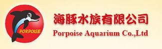 江门市蓬江区海豚水族有限公司