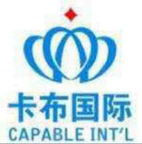 贵州卡布国际护理品营销有限公司