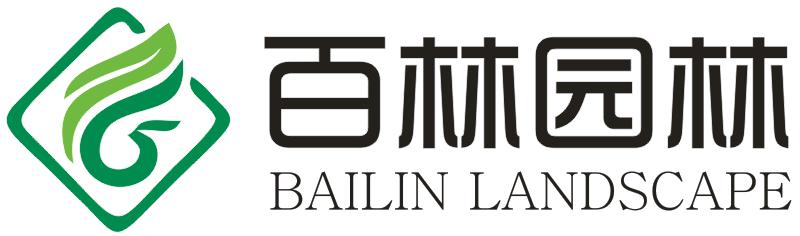树木简笔画logo
