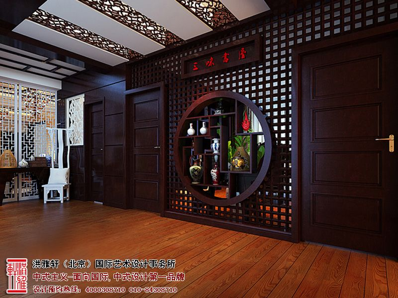 古韵优雅的红木材质,精致内涵的镂空隔断,给整个办公室空间带来轻松感
