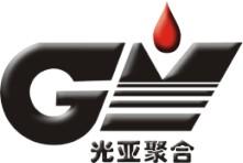 四川光亚聚合物化工有限公司