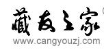 北京爱尔信商贸有限公司