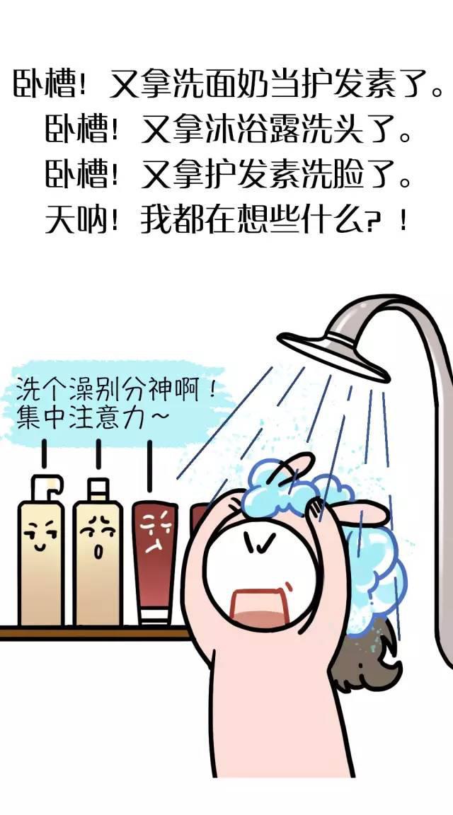 男孩沐浴矢量图