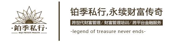 铂季(上海)金融信息服务有限公司