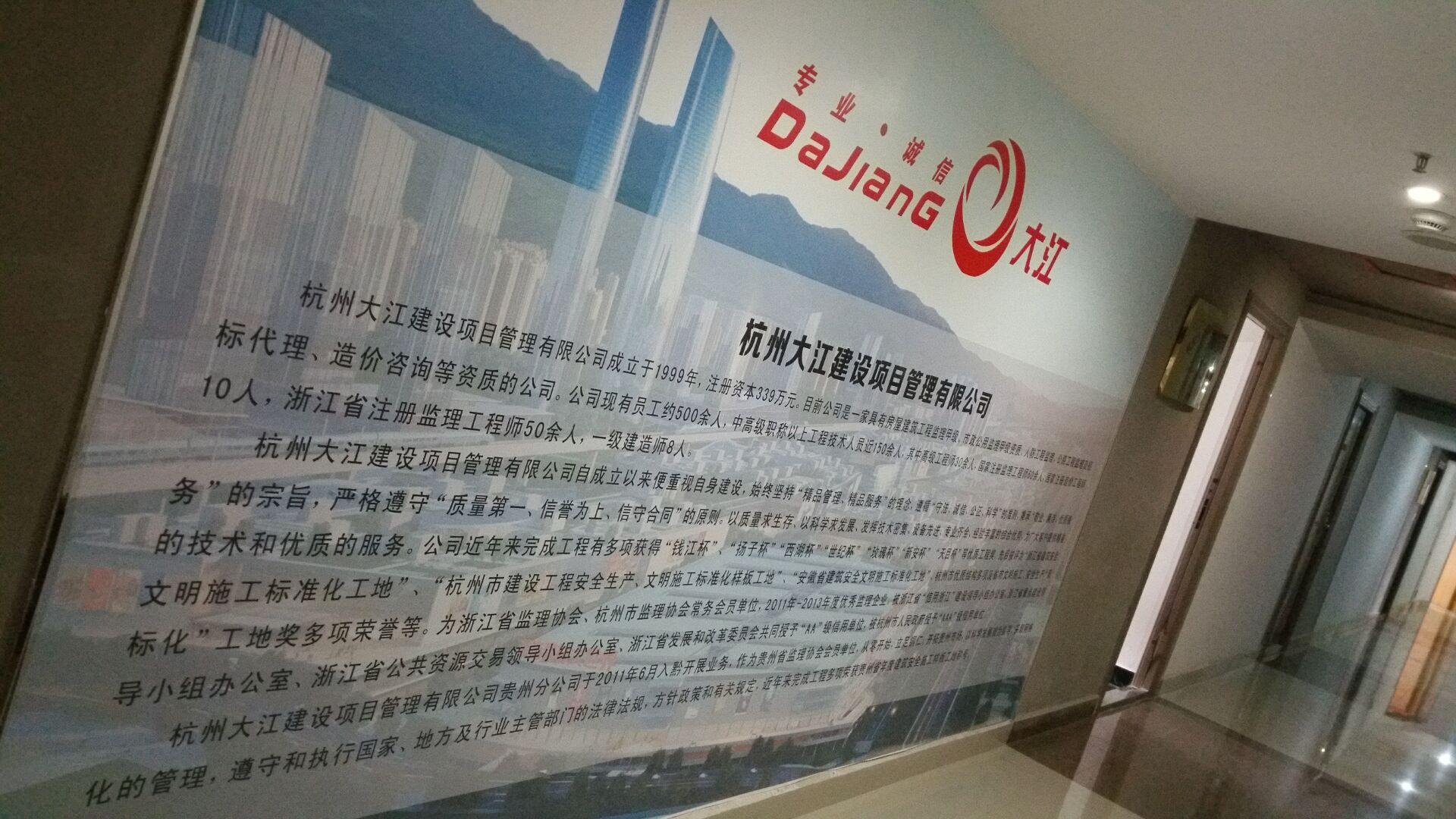 杭州木工招聘最新信息