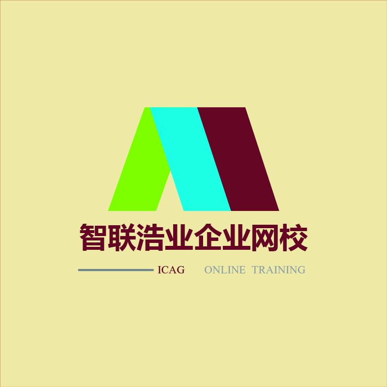 厦门智联浩业信息科技有限公司