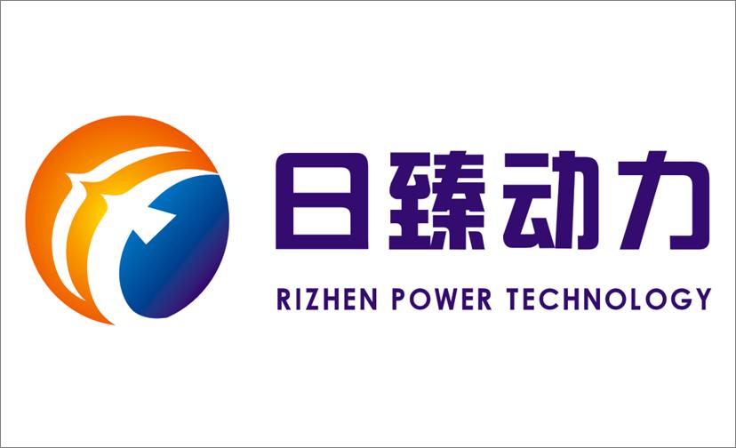厦门日臻动力电源科技有限公司